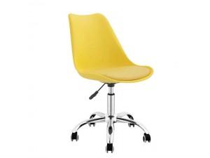 Fotele dziecięce do biurka - Tanie i ładne fotele dla dziecka